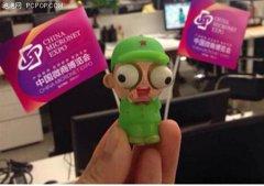 -中国微商博览会:2015年是微商元年