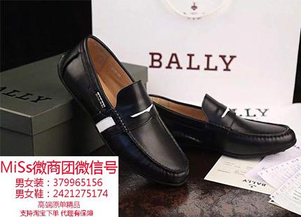 -原单大牌男鞋货源可淘宝下单免费代理有保障