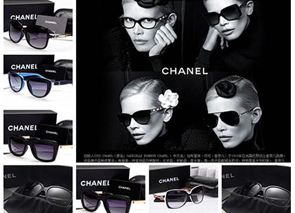 -品牌太阳镜支持一件代发,厂家货源,招代理