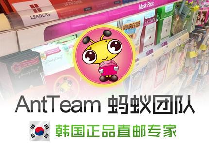 -【微信韩国代购NO.1】韩国一件直邮 免囤货