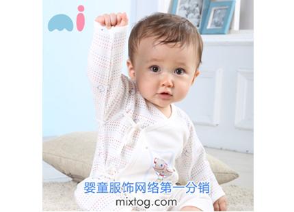 -米欣童品主营婴儿服装,童装诚招代理
