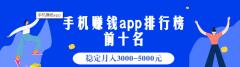 免费引流渠道:手机音频APP引流经验分享