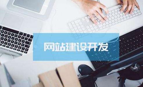网站建设策略之六步曲